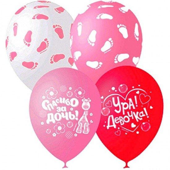 Облако воздушных шаров К Рождению Девочки